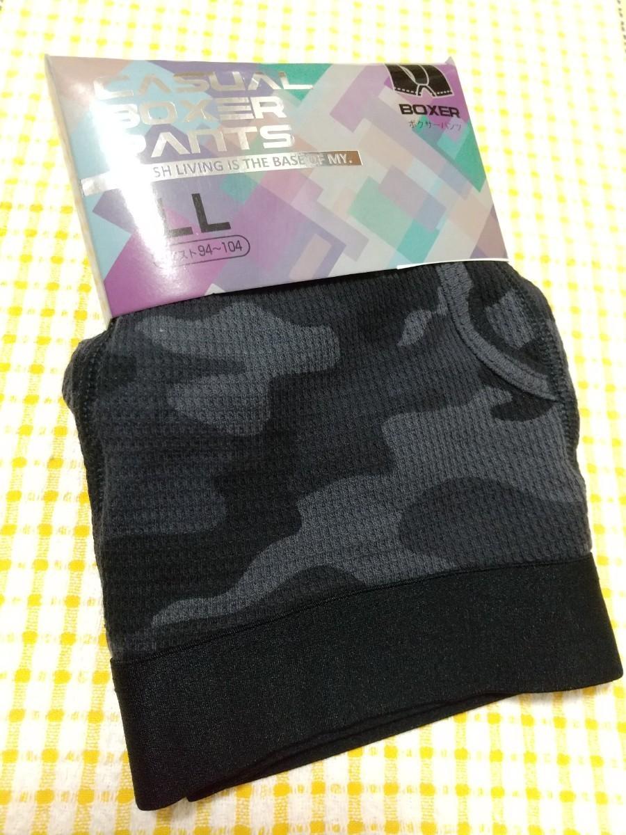【新品】メンズ  カジュアル ボクサーパンツ LL2枚  メンズボクサーブリーフ