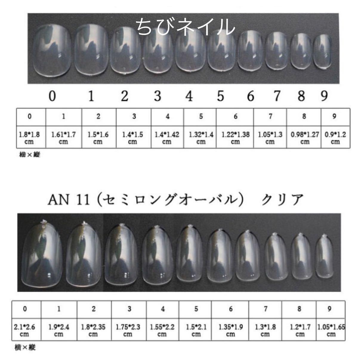 【サイズ変更可能】大理石風ネイル