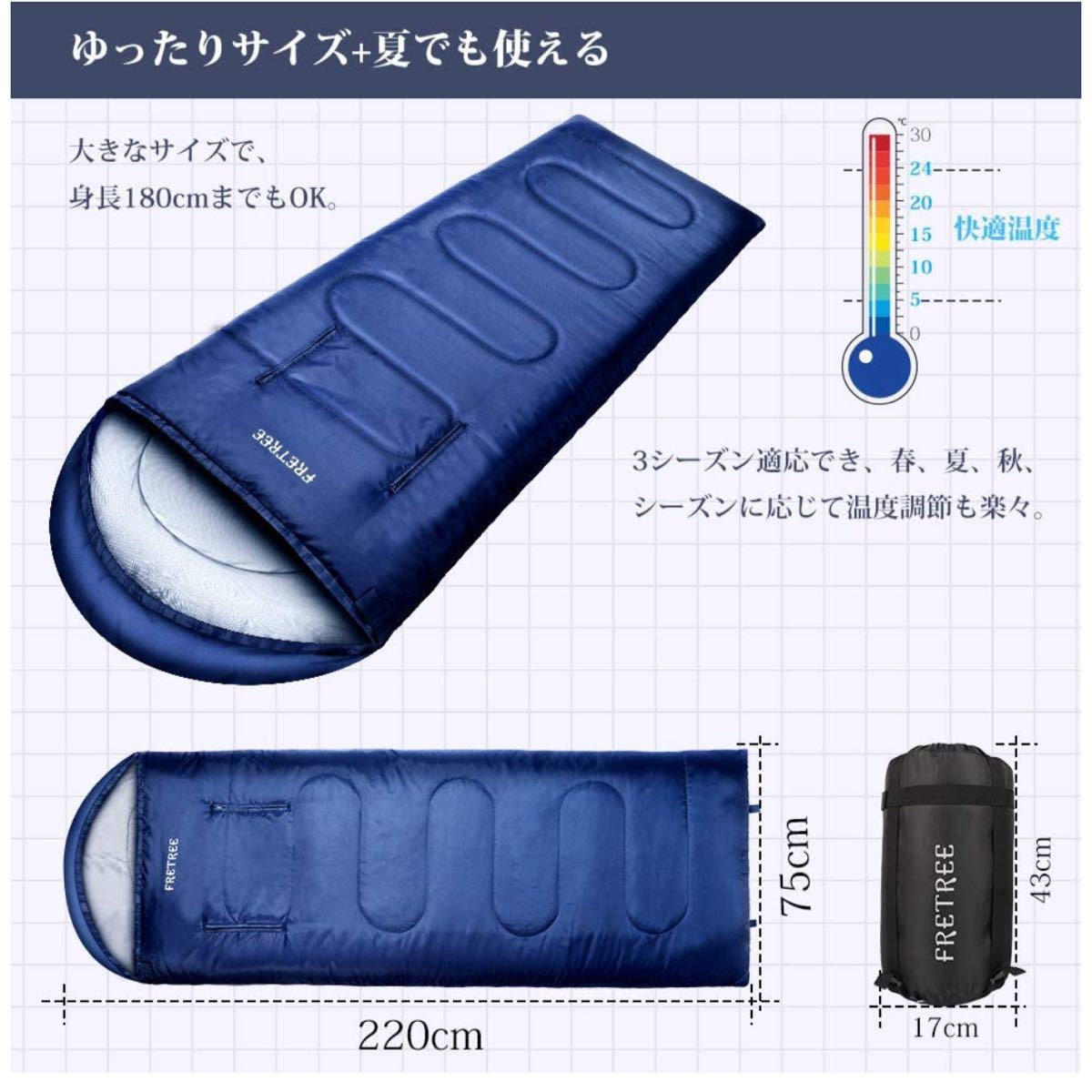 寝袋 シュラフ 封筒型 軽量 防水シュラフ  丸洗い☆ソフトバンク優勝セール☆