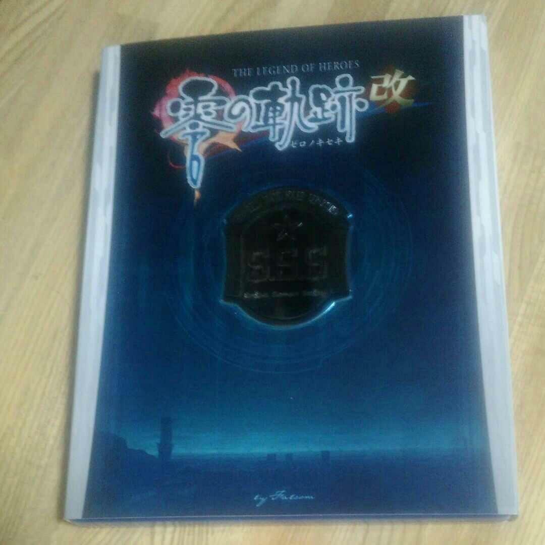 英雄伝説 零の軌跡:改   PS4 初回限定版