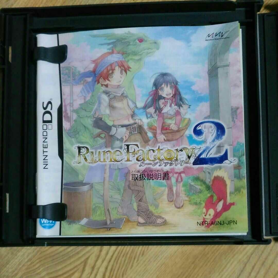 DSソフト ルーンファクトリー2 ニンテンドーDS