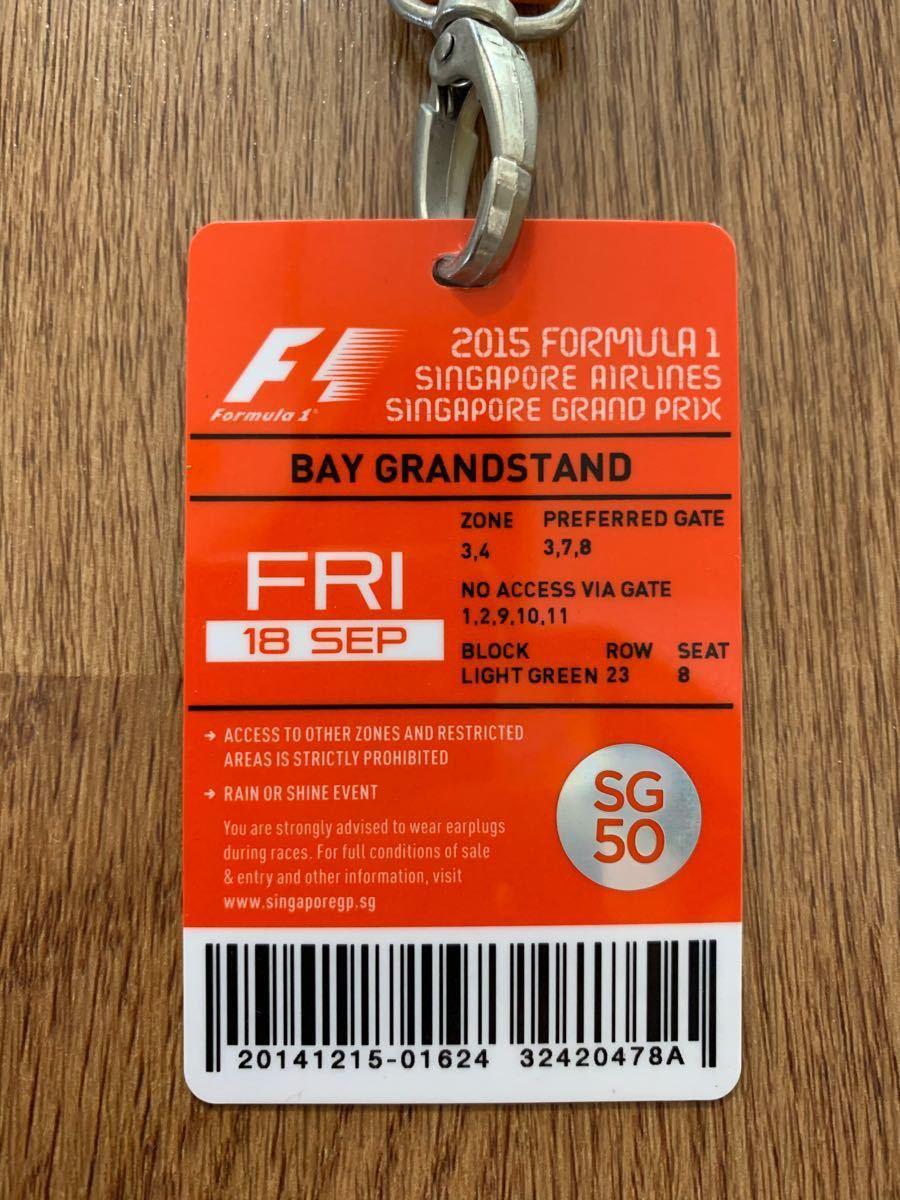 F1グッズ シンガポール 2015 ネックストラップ バッグ シンガポール航空