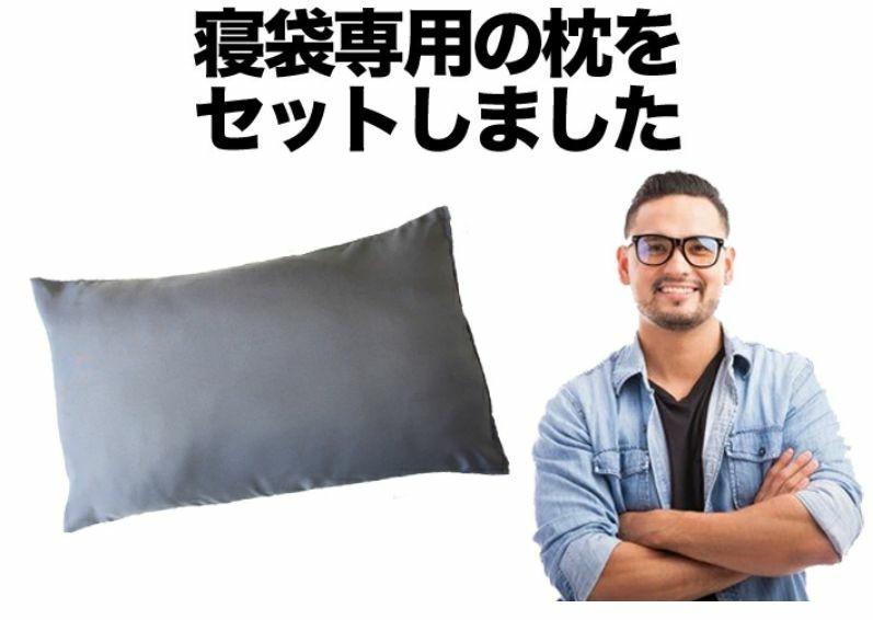 新品★枕付き寝袋 寝袋 キャンプ アウトドア 車中泊 登山 防災グッズ