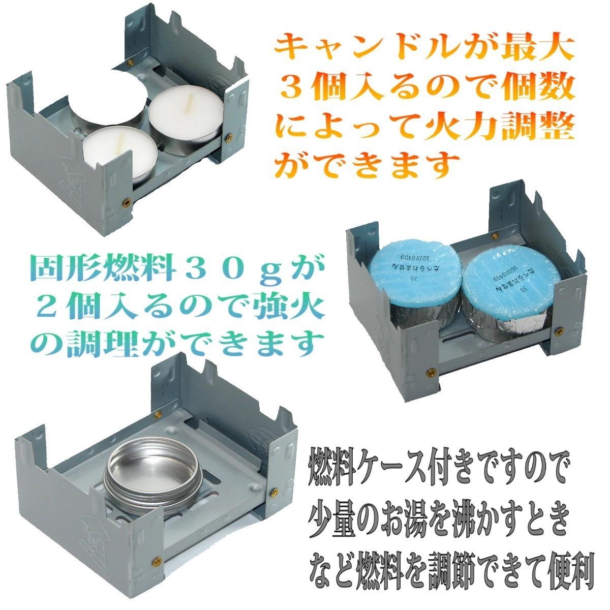 コンロ グリル 燃料ケース コンパクト ミニ ポケットコンロ セット