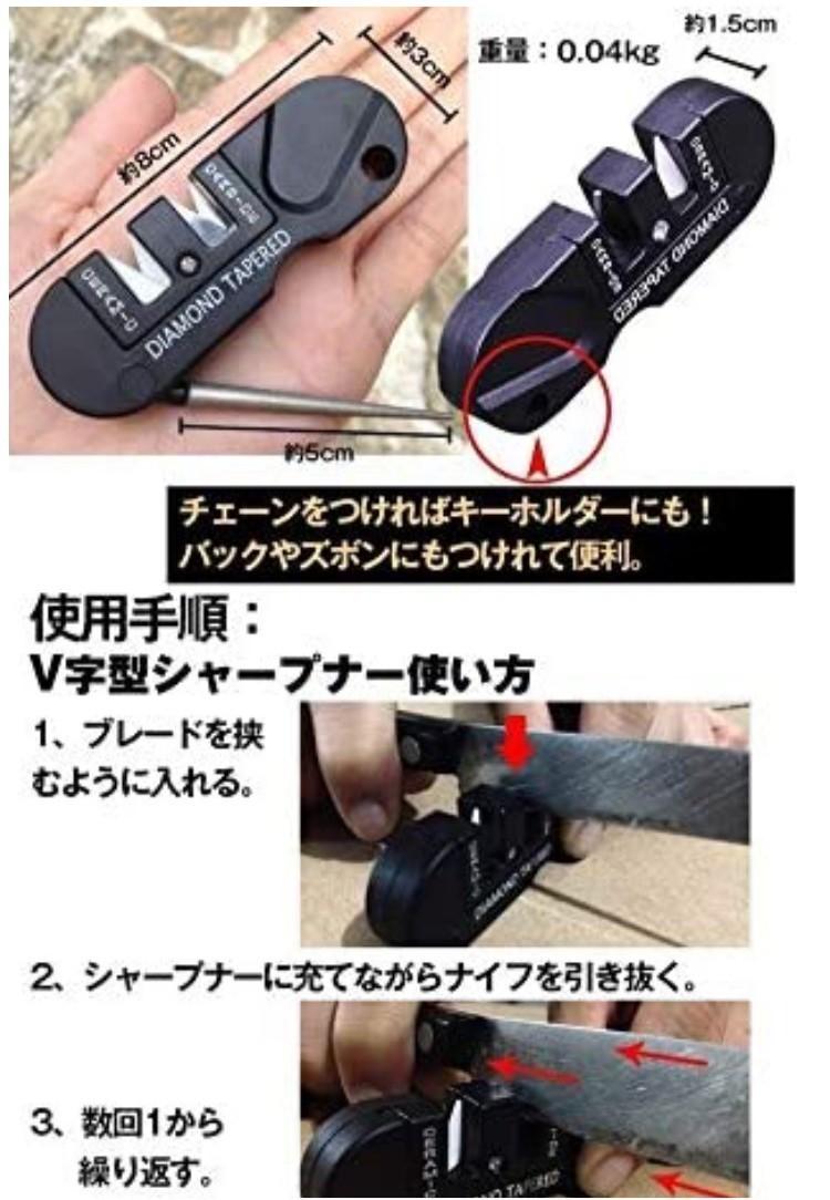 オピネルステンレスナイフNo4、コンパクトシャープナー、バンブープレートセット