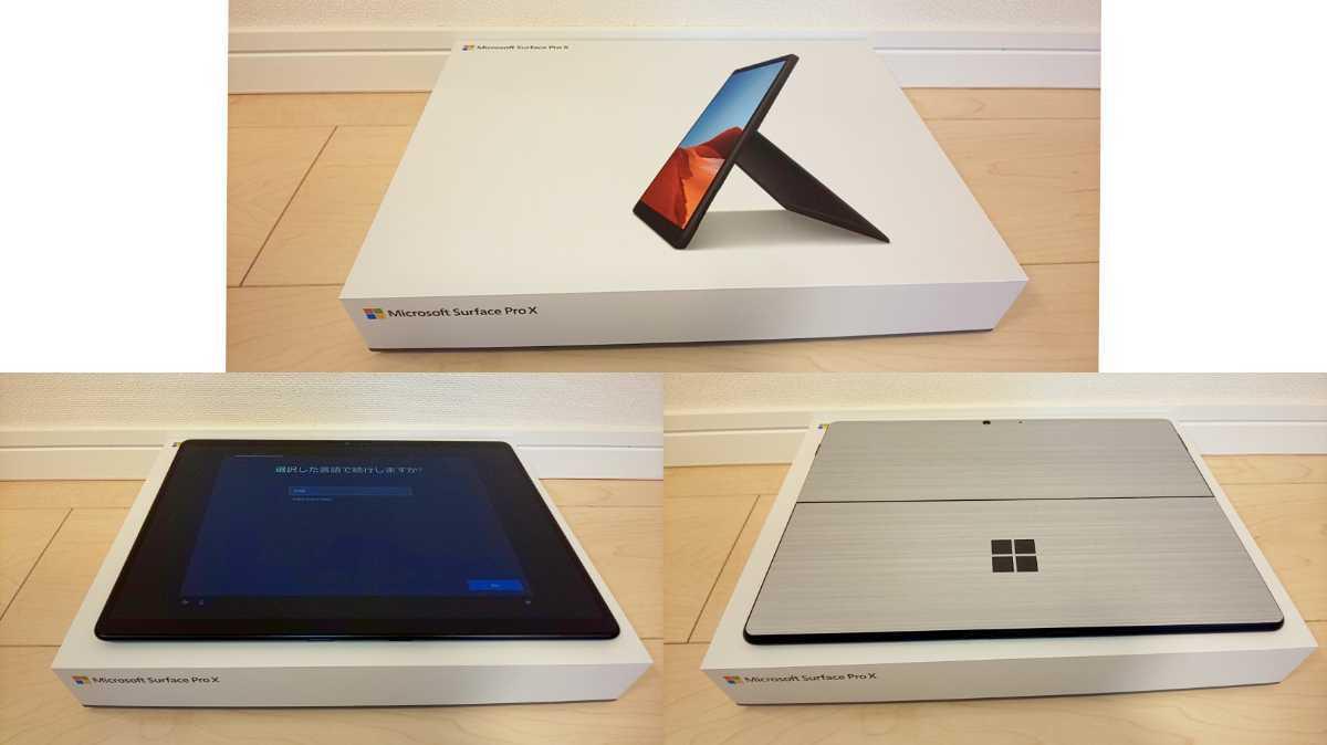 【送料無料】Microsoft Surface Pro X LTE対応 SIMフリー 13型 /SSD 256GB /メモリ 8GB /Microsoft SQ1 MNY-00011キーボード付属