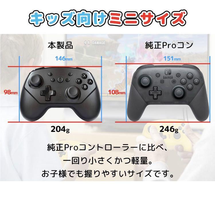 Switch キッズ用 ワイヤレスコントローラー ターコイズブルー