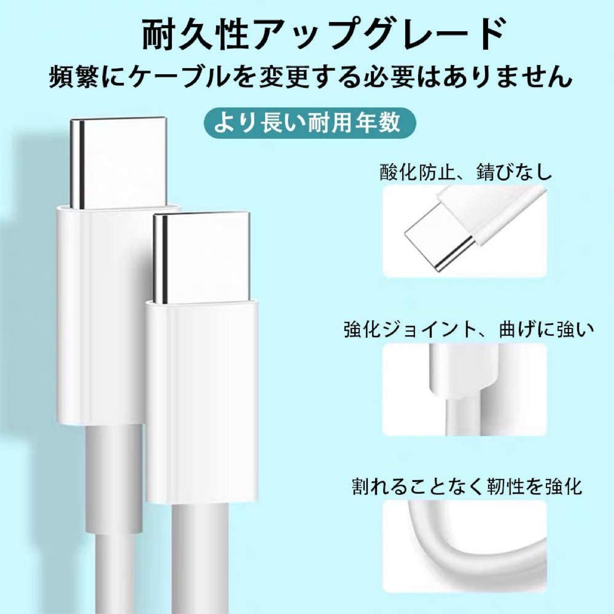 【2本】 USB Type C PD ケーブル USB-C ケーブル