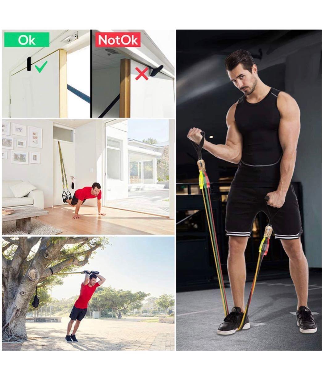 トレーニングチューブ 超強化 チューブトレーニング 腕、背中、脚、胸部、腹部、