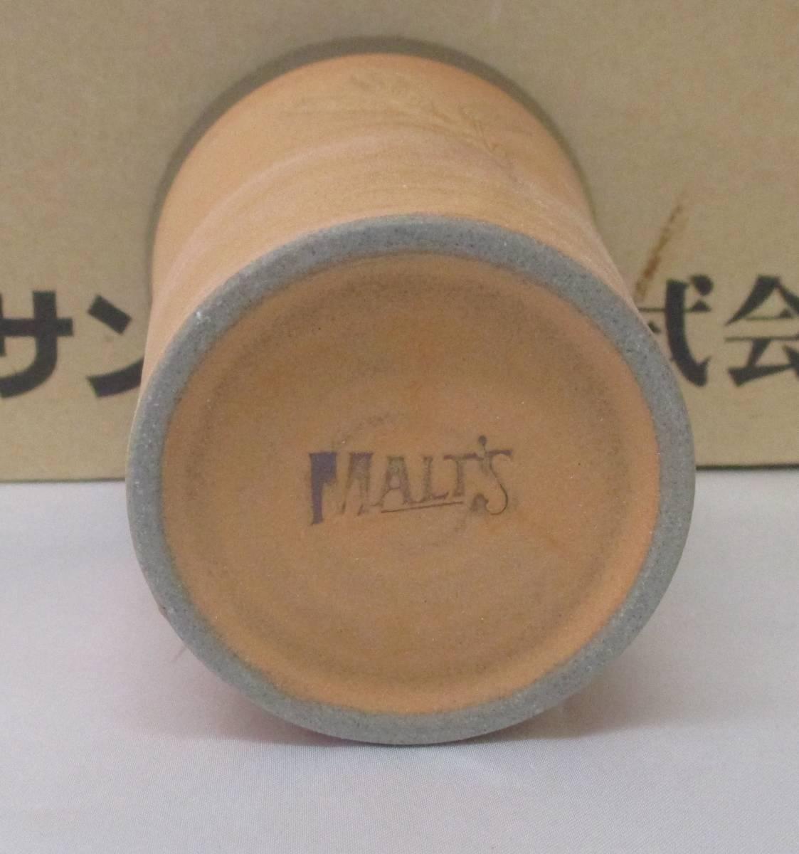 【未使用。保管品】 サントリー モルツ ジョッキ グラス 5種類 セット ノベルティ グッズ_画像8