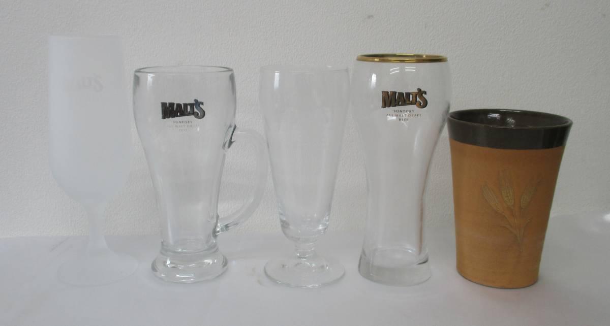【未使用。保管品】 サントリー モルツ ジョッキ グラス 5種類 セット ノベルティ グッズ_画像2