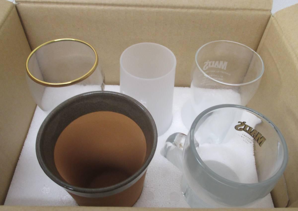 【未使用。保管品】 サントリー モルツ ジョッキ グラス 5種類 セット ノベルティ グッズ_画像1