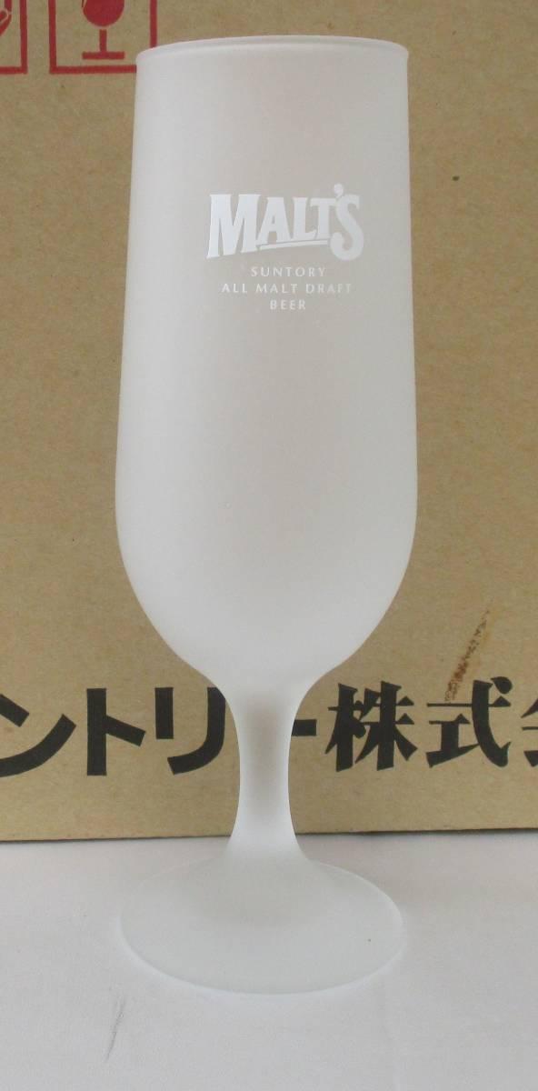 【未使用。保管品】 サントリー モルツ ジョッキ グラス 5種類 セット ノベルティ グッズ_画像6