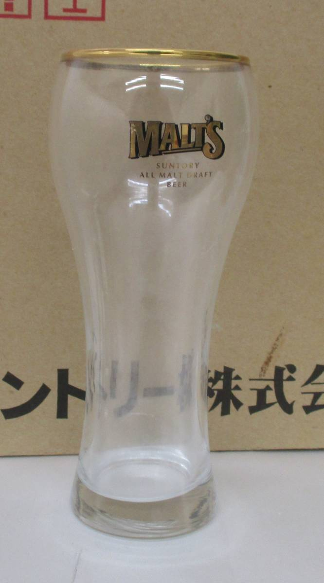 【未使用。保管品】 サントリー モルツ ジョッキ グラス 5種類 セット ノベルティ グッズ_画像5