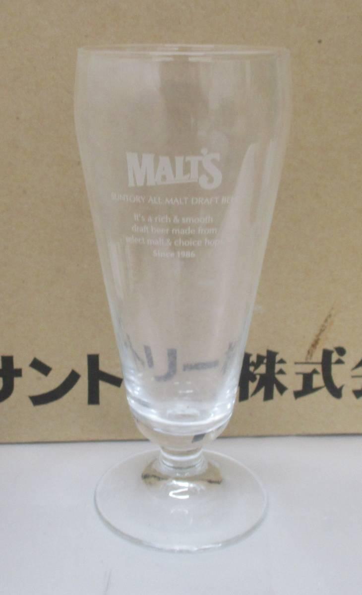 【未使用。保管品】 サントリー モルツ ジョッキ グラス 5種類 セット ノベルティ グッズ_画像4
