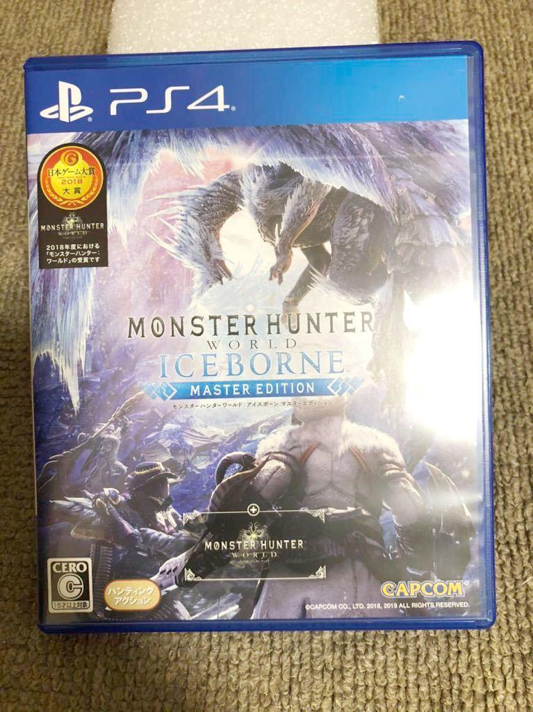 PS4ソフト モンスターハンターワールド アイスボーン 中古