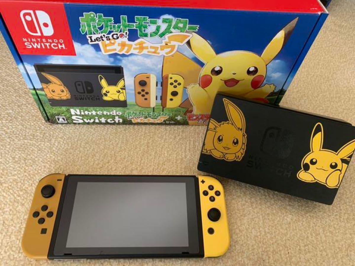 Nintendo Switch ピカブイ本体