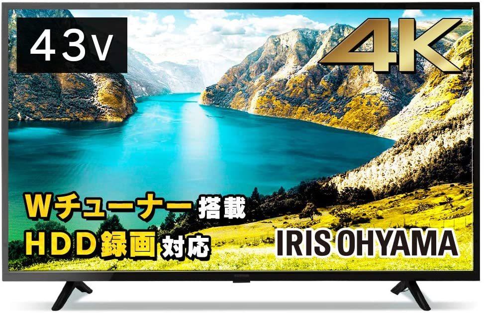 【新品43インチ】アイリスオーヤマ 43型 4K対応 液晶テレビ 43UB10P 裏番組録画対応【全国送料無料】