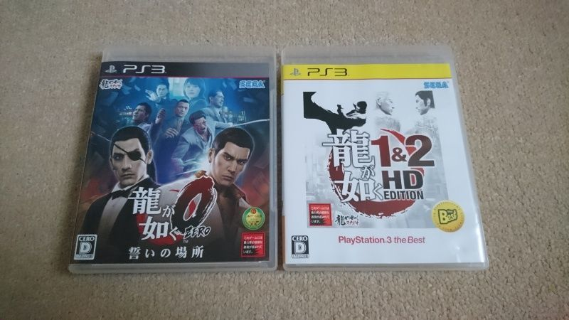 PS3 龍が如く0/龍が如く1 & 2 HD EDITION 2本セット 中古
