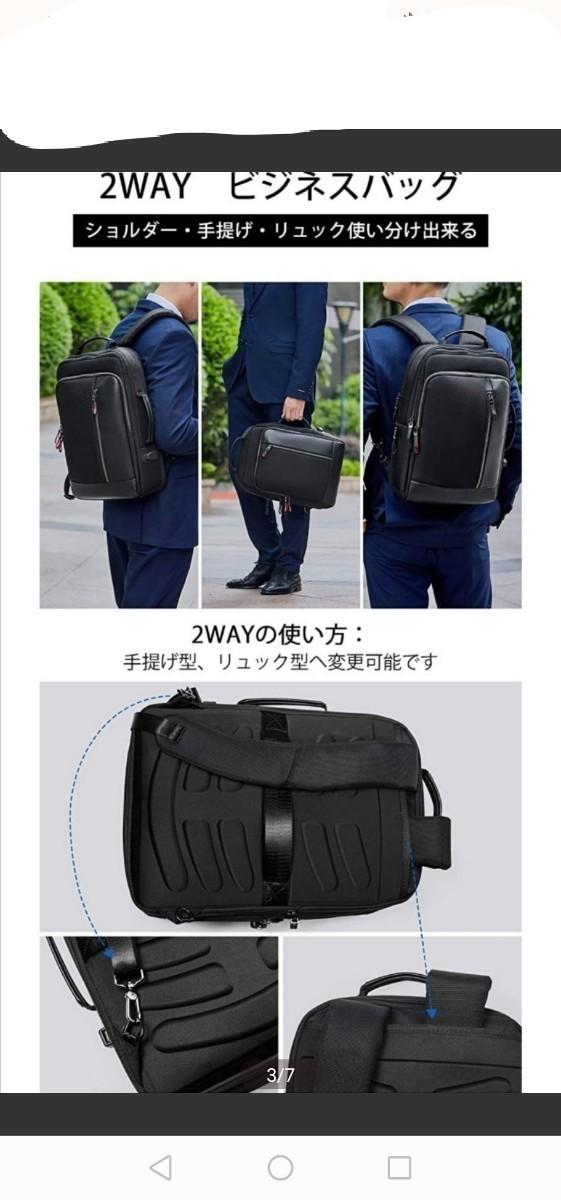リュック メンズ 本革 防水 リュックバッグ ビジネス カジュアル兼用 男女兼用