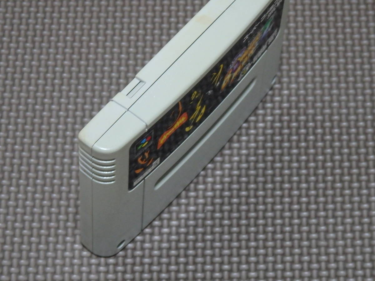 SFC スーパーボンバーマン2 スーパーファミコン カセットのみ