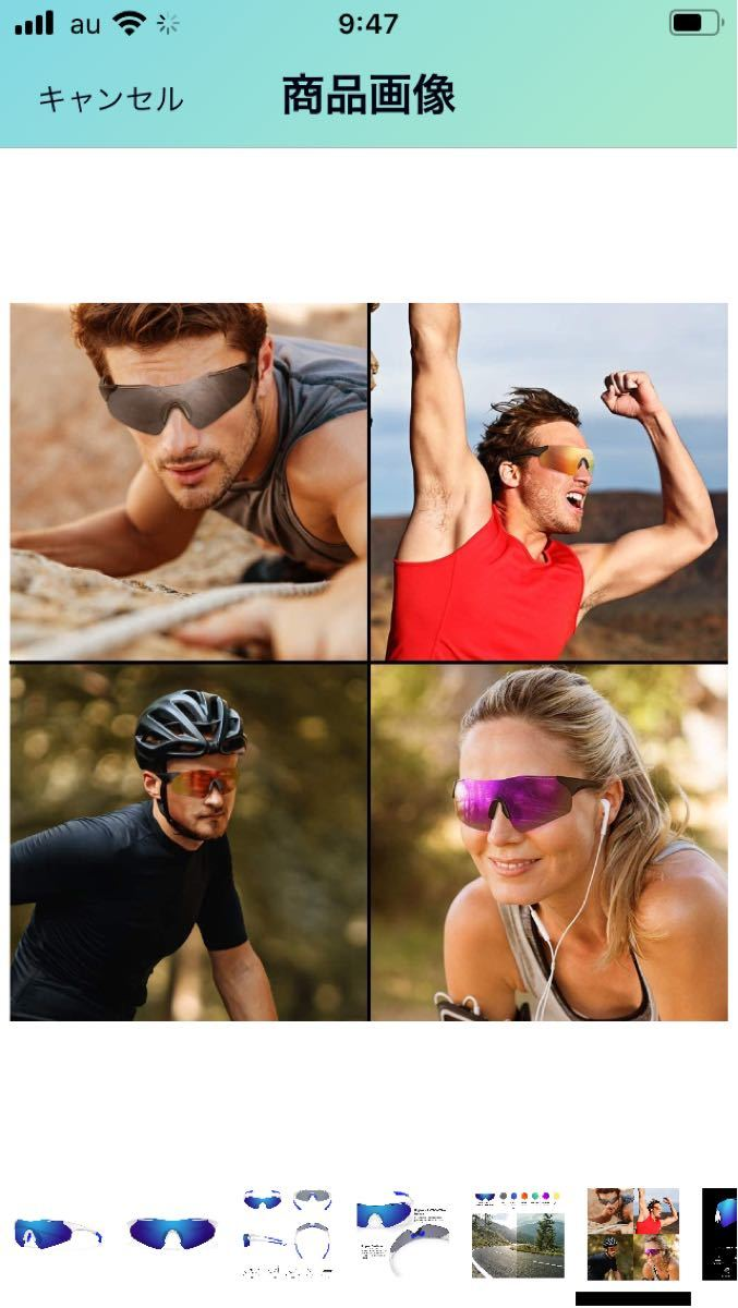 スポーツサングラス 偏光レンズ 野球 自転車 登山 釣り ゴルフ ランニング
