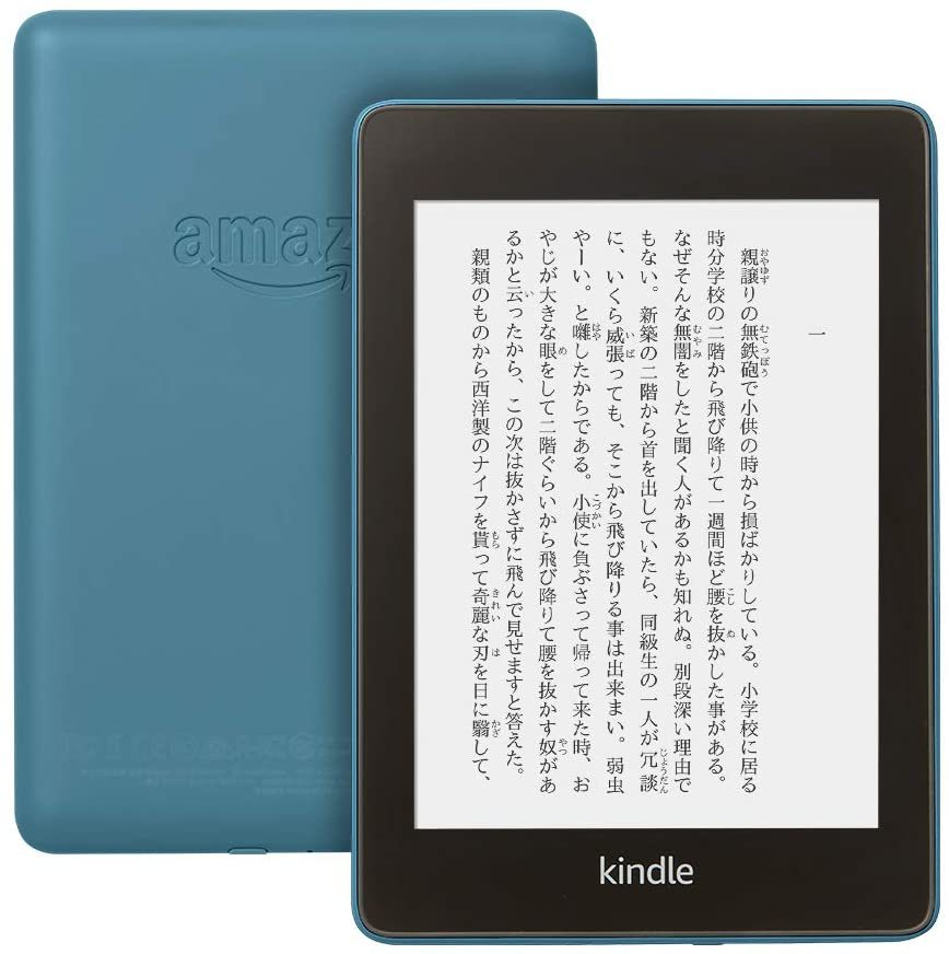 New same day shipping Kindle Paperwhite Waterproof function wifi 8GB Twilight blue E-book reader with advertisement Safe gift setting