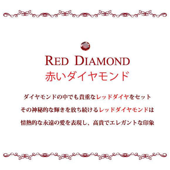 【送料無料】ペアネックレス 2本セット 三日月 ムーン ネックレス レッドダイヤモンド付 close to me レディース メンズ シルバー925_画像5