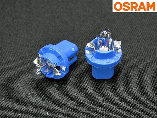 ベンツ OSRAM社 12V 1.2W ブルーソケットL メーターバルブ 2個セット(N000000000953) BENZ W168/W201/W202/W210/W140/W463/R129等_OSRAM社の商品です