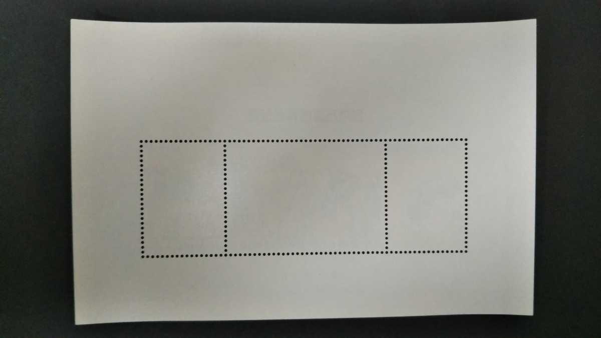 記念切手 日本万国博覧会記念 小型シート EXPO'70 1970 未使用   (ST-0) _画像2