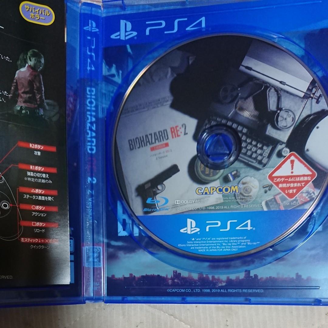 【値下げ】PS4  バイオハザードRE2