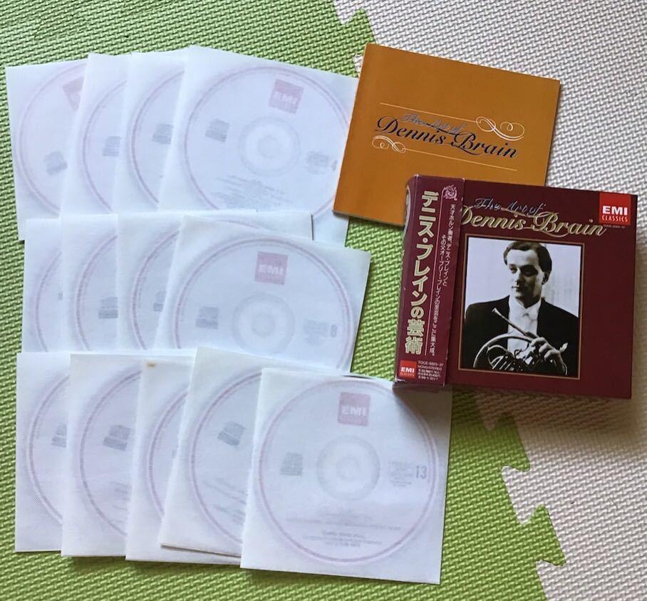 CD-BOX 13枚組[デニス・ブレインの芸術] ホルン N8_画像4