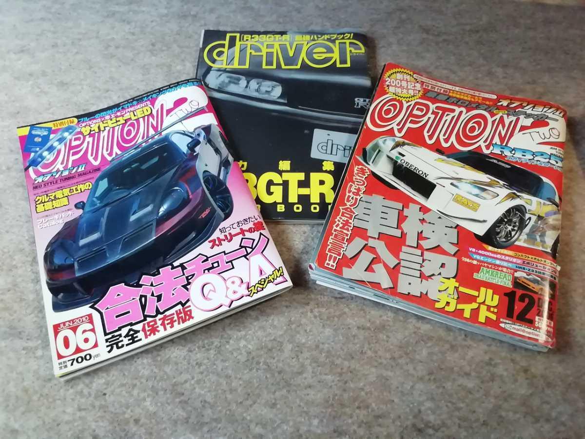 日産自動車 カタログ_画像6