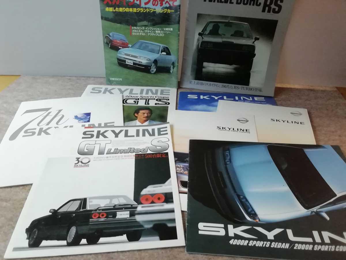 日産自動車 カタログ_画像2