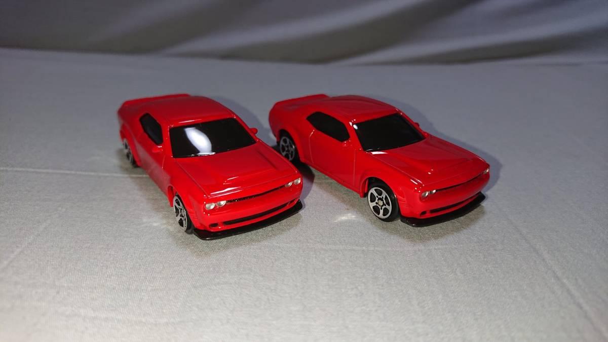 RMZ 1/64 Dodge Challenger SRT Demon 2台まとめ売り (現状渡し)