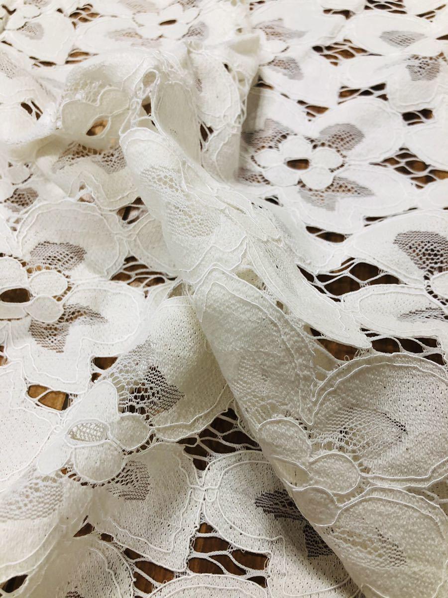 レース ハギレ はぎれ コードレース 刺繍 花柄 白 ホワイト 130×60 チュールレース
