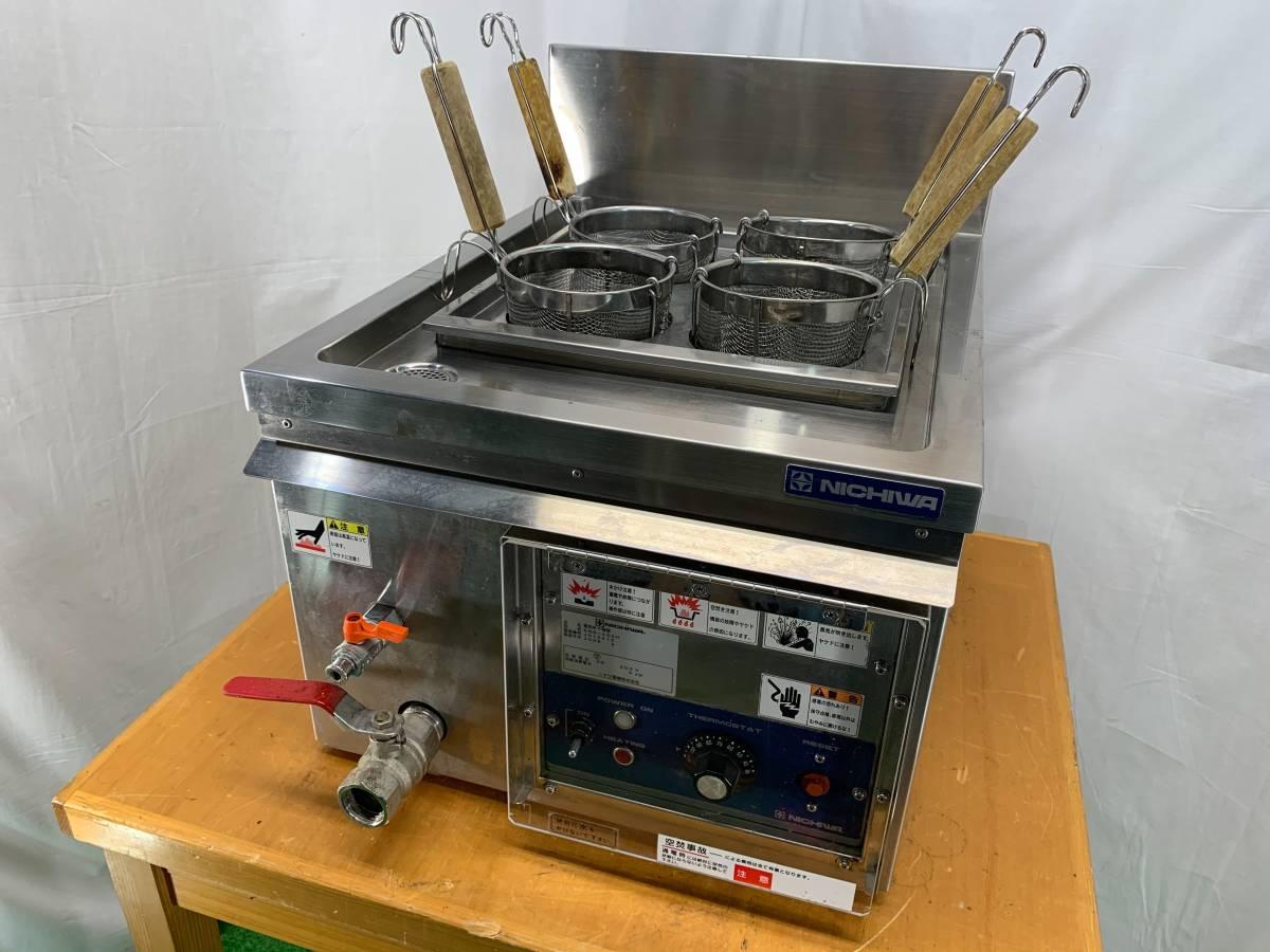 ニチワ/NICHIWA 業務用  卓上型 電気ゆで麺機 4テボ用 三相200V 店舗 厨房 ENB-450H_画像1