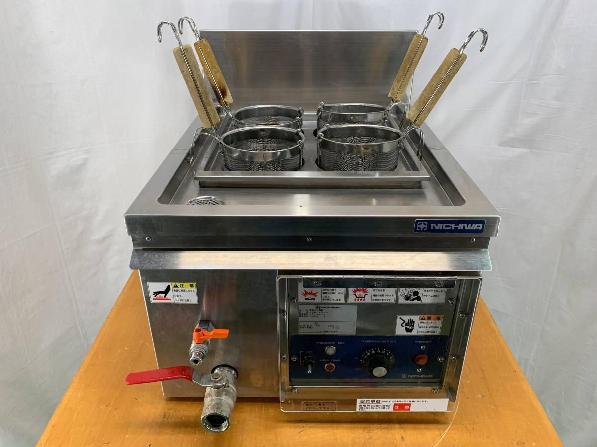 ニチワ/NICHIWA 業務用  卓上型 電気ゆで麺機 4テボ用 三相200V 店舗 厨房 ENB-450H_画像3