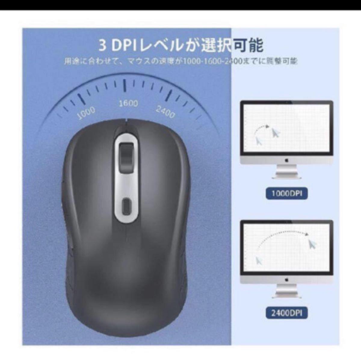 ワイヤレスマウス 静音 type-C マウス/USB 二つ接続方式高精度