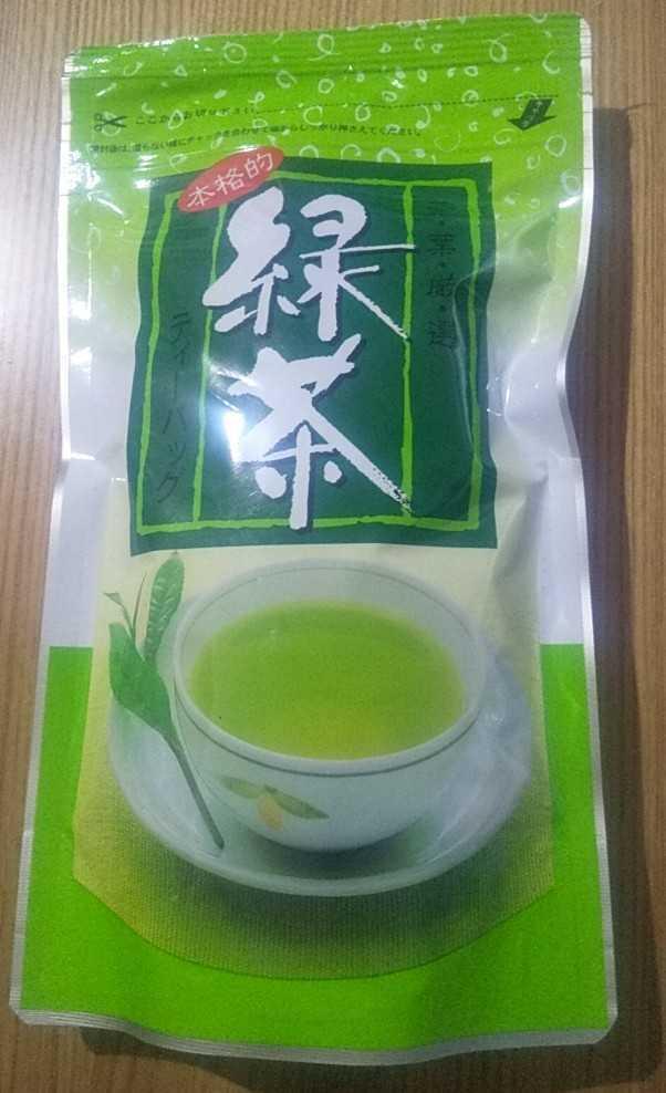 ③静岡県牧之原市産水出し煎茶 5g×25 4袋(緑茶ティーバッグデザイン)_画像1