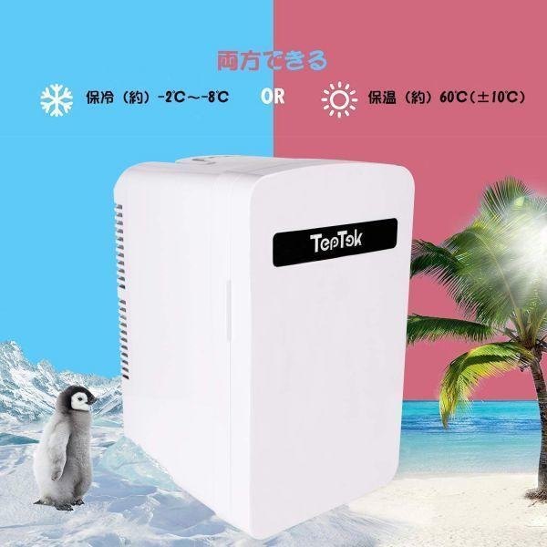 TepTek 冷蔵庫 小型 10L 車載 -2°C~60°C 冷温庫 ミニ冷蔵庫 保冷 小型冷蔵庫 保温・保冷両用 ミニ冷温庫 家庭 保冷温庫 AC DC 省エネ 10L_画像2