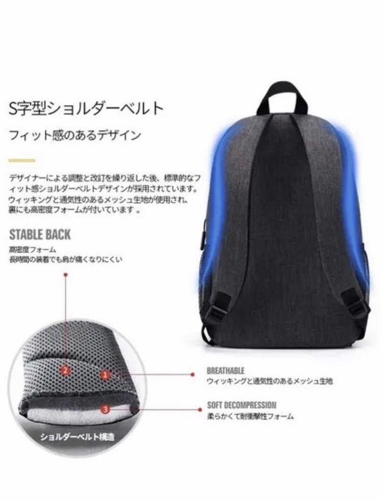 リュック メンズ バックパック 防水 USB充電ポート リュックサック