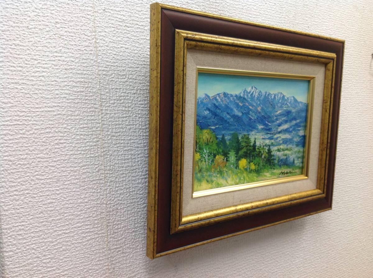 肉質油絵 横 特寸法 丹沢の山々 額装仕上げ品