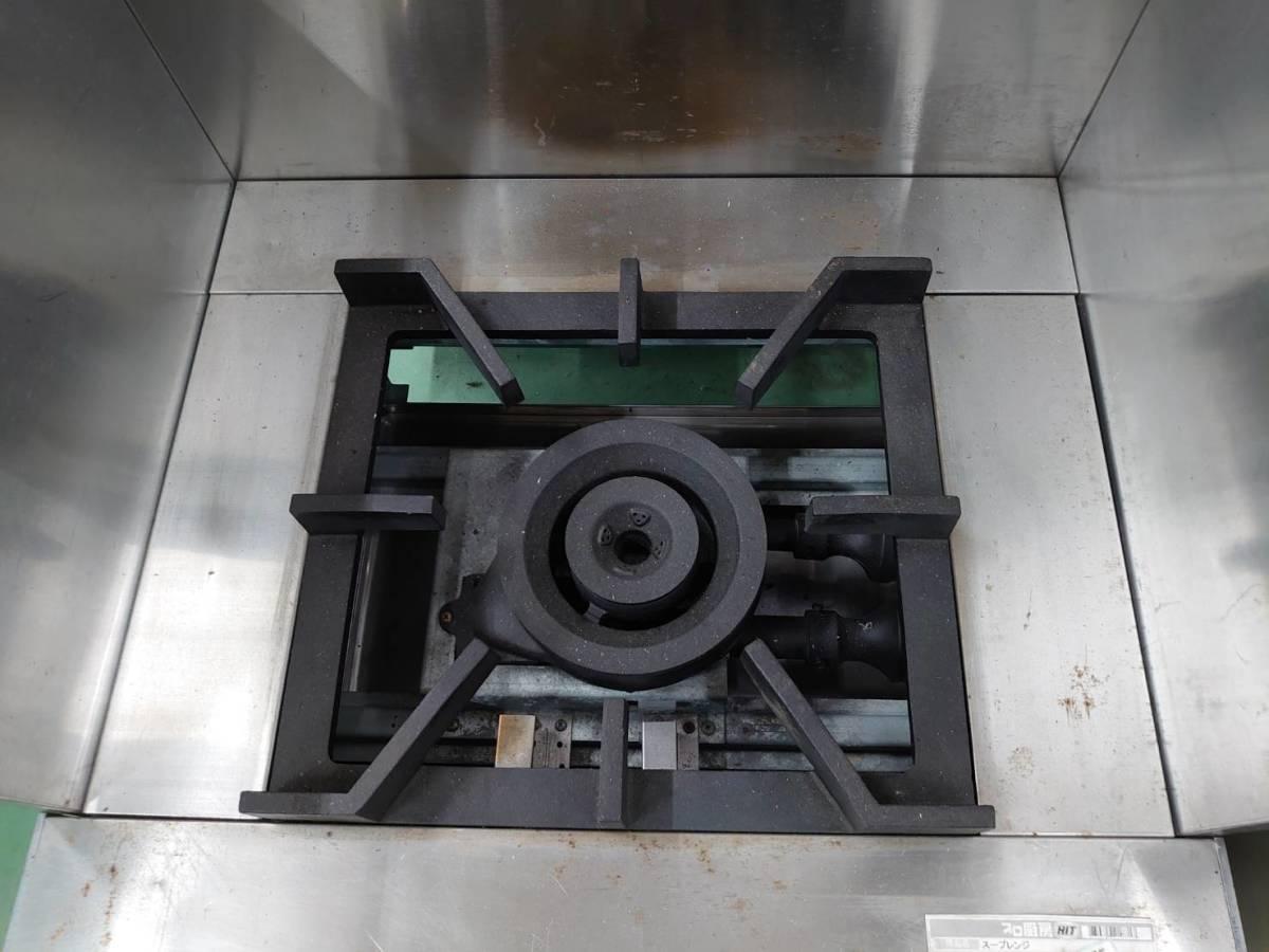03-21871中古品 マルゼン スープレンジ MLSX-077C 都市ガス ローレンジ 750×735×450 ガスコンロ 業務用 厨房機器 1連 _画像6
