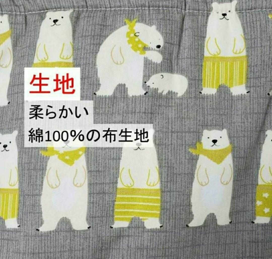 【北極熊・グリーン】保冷ランチバッグ、トートバッグ、ランチトート、ミニトート