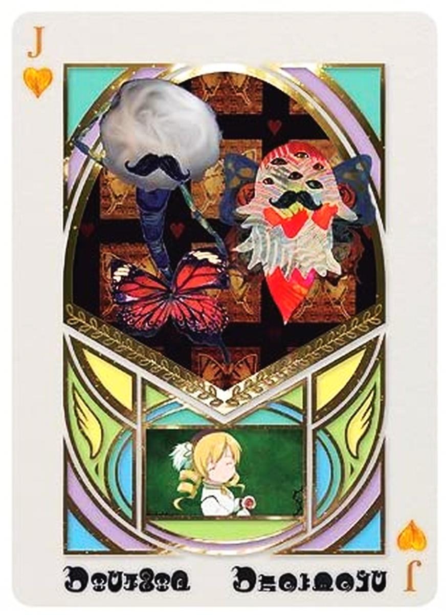 ◆ 巴マミ Ver. 一番くじ 魔法少女まどか☆マギカ H賞 トランプ 白 ◆