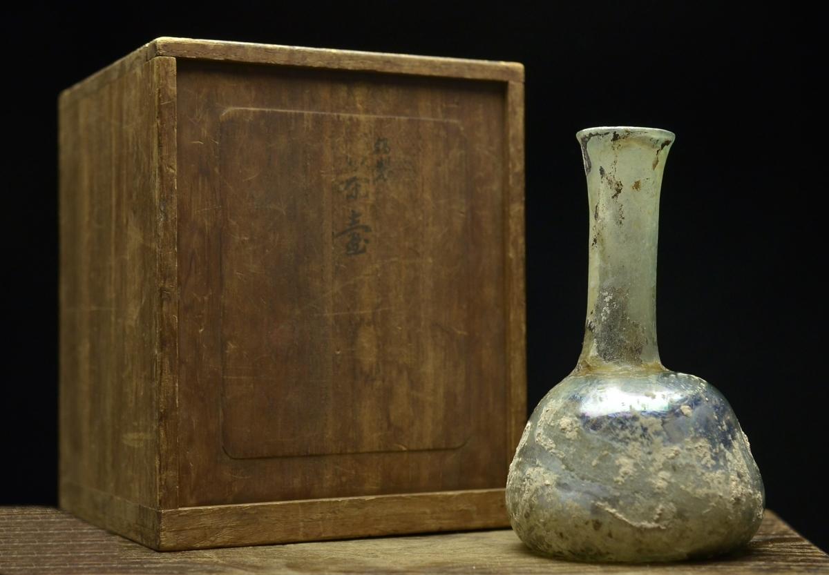 【オリエント美術】ローマングラス(ガラス)ボトル花瓶・銀化 瑠璃瓶 推定4世紀前後★(