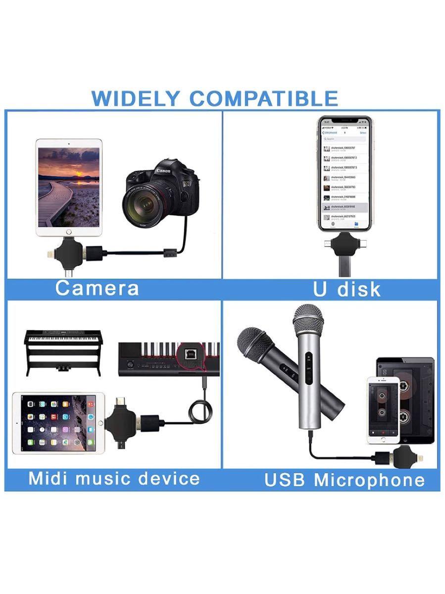 USB 3.0アダプタ 高速データ転送 OTG機能 ケーブル 、SD TFカード