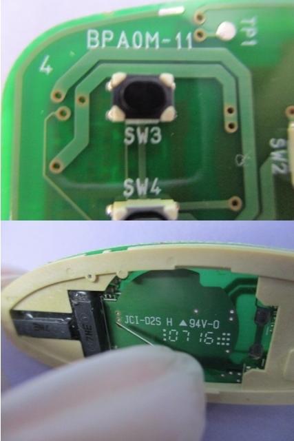 [レターパックライト発送] 日産 4ボタン 両側パワースライド スマートキー キーレス 2個 【 BPA0M-11/JCI-D2S H ▲94V-0】セレナ等_画像7