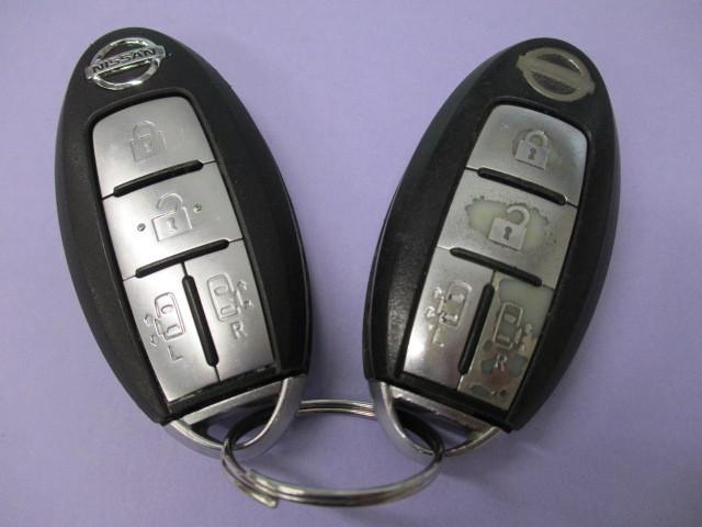[レターパックライト発送] 日産 4ボタン 両側パワースライド スマートキー キーレス 2個 【 BPA0M-11/JCI-D2S H ▲94V-0】セレナ等_片側 塗装剥げ等使用感大です。